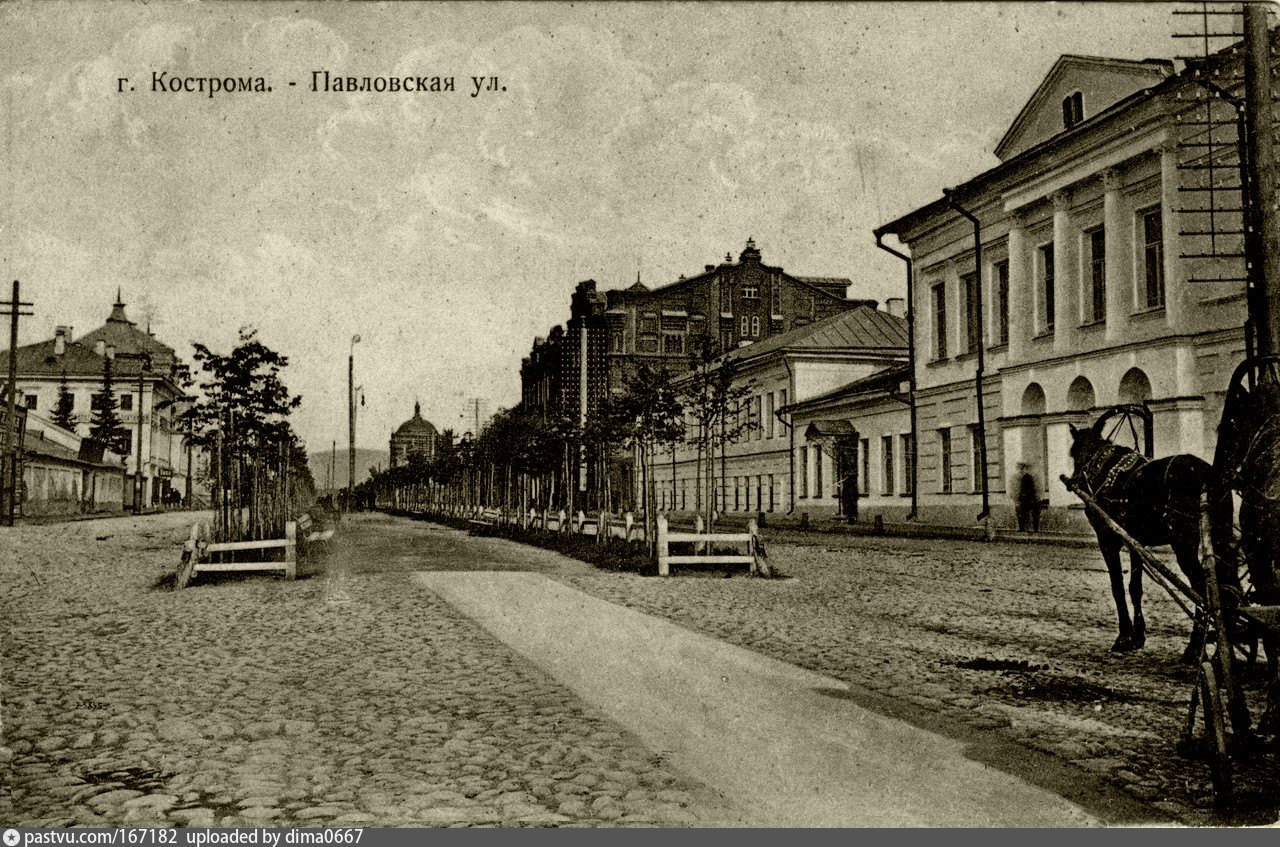 Фото старой костромы улица подлипаева 7