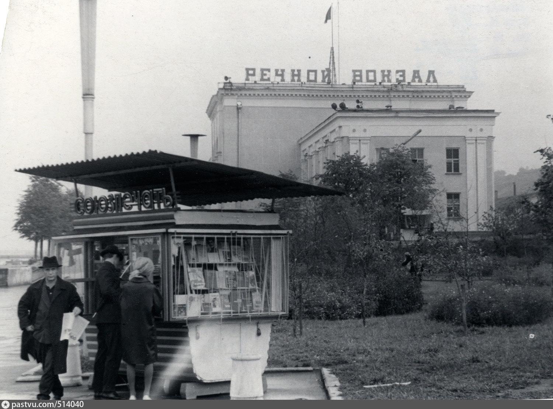 Здание речного вокзала.