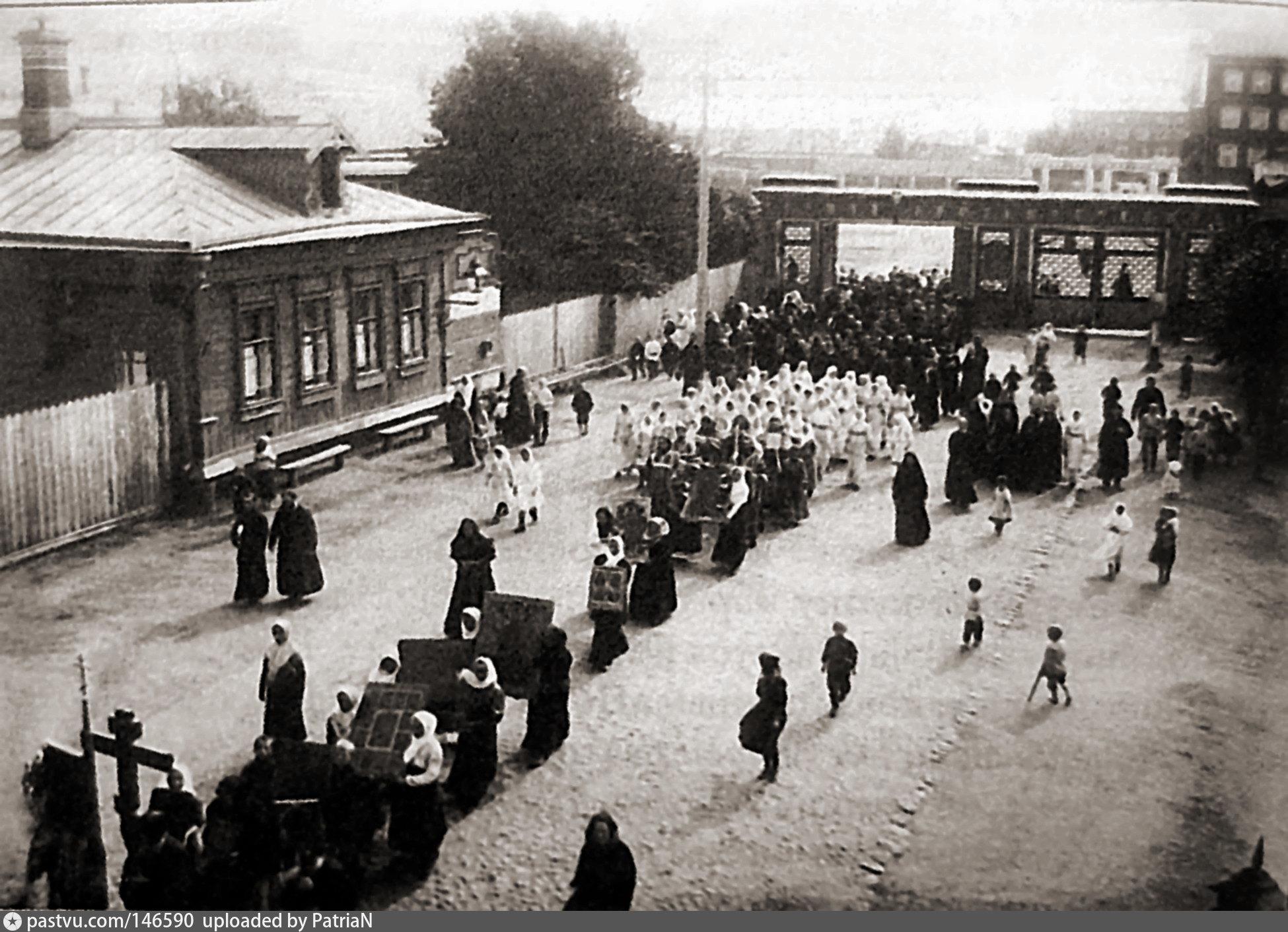 отыскать какой раньше был город богородск фото русское название