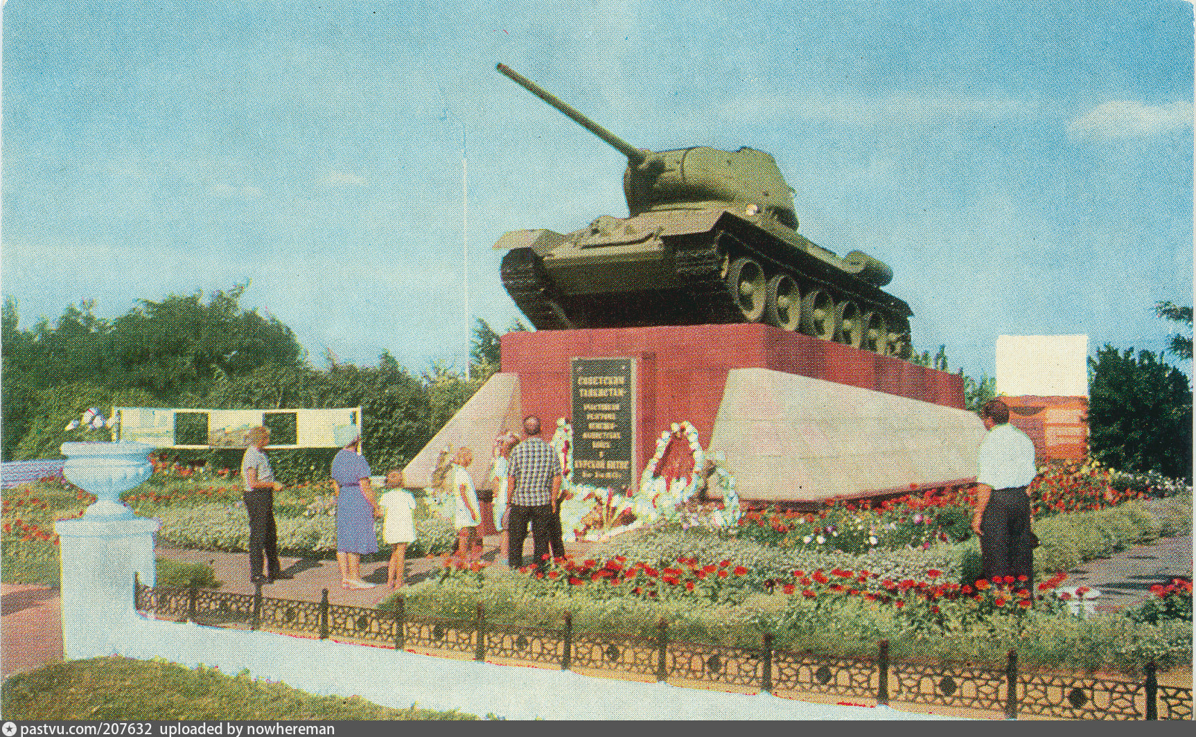 сделать танкистам курской битвы открытка парень