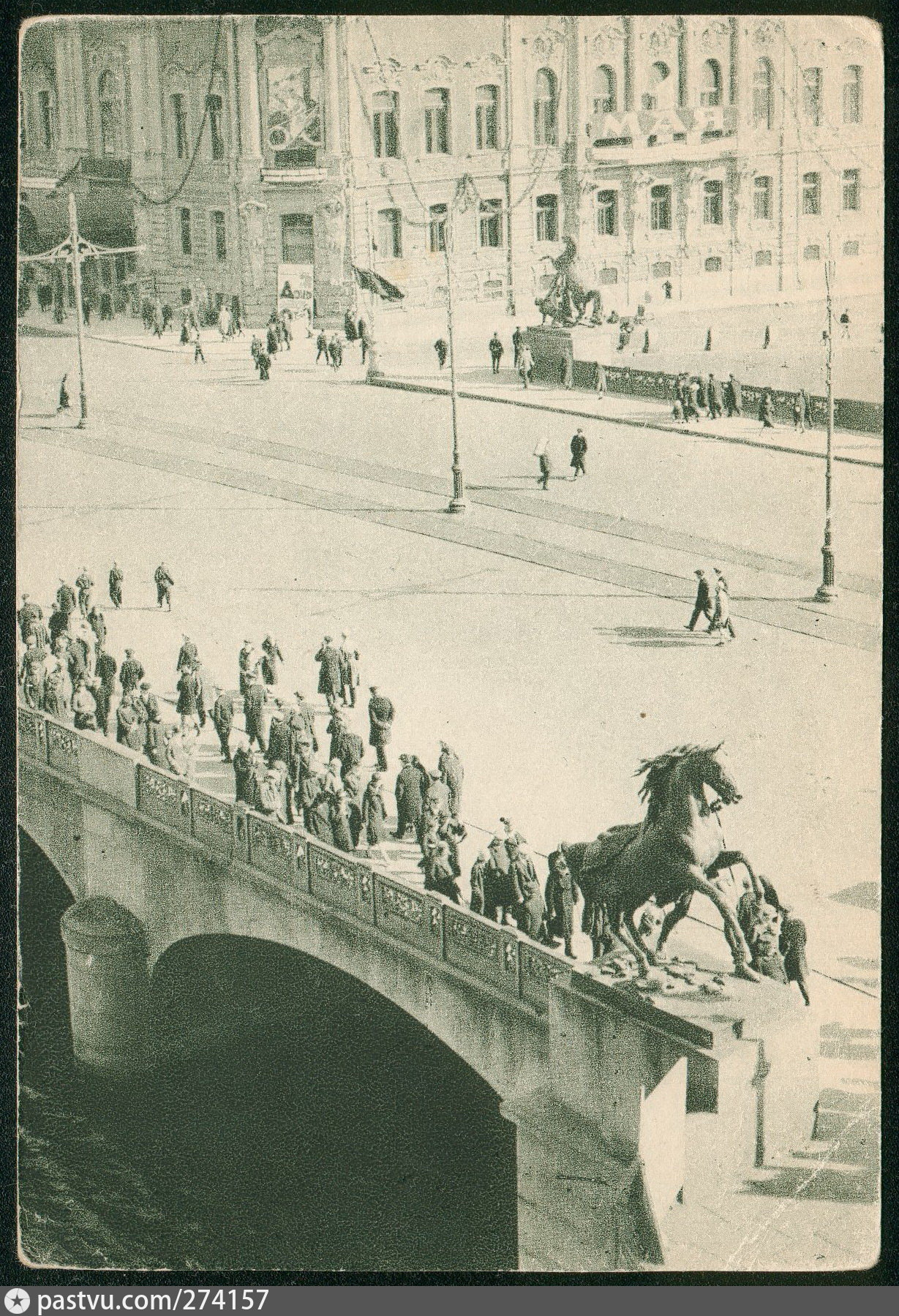 Мосты открытки старые
