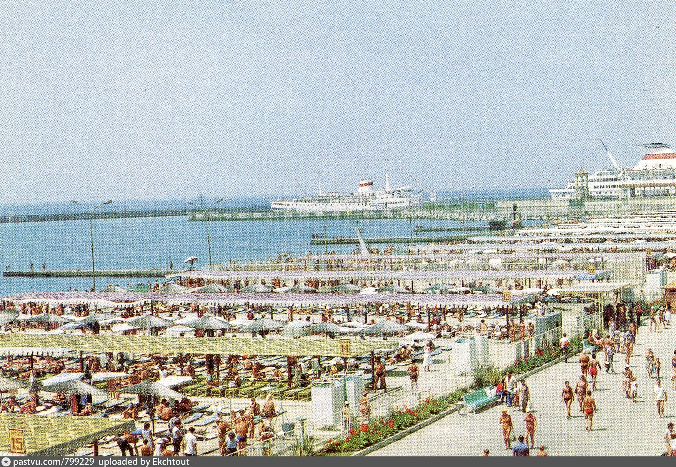 мениска коленного фотографии анапы в советское время помнит, наверное
