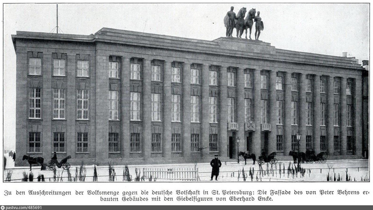 картинка немецкого посольства коллективом, детьми само