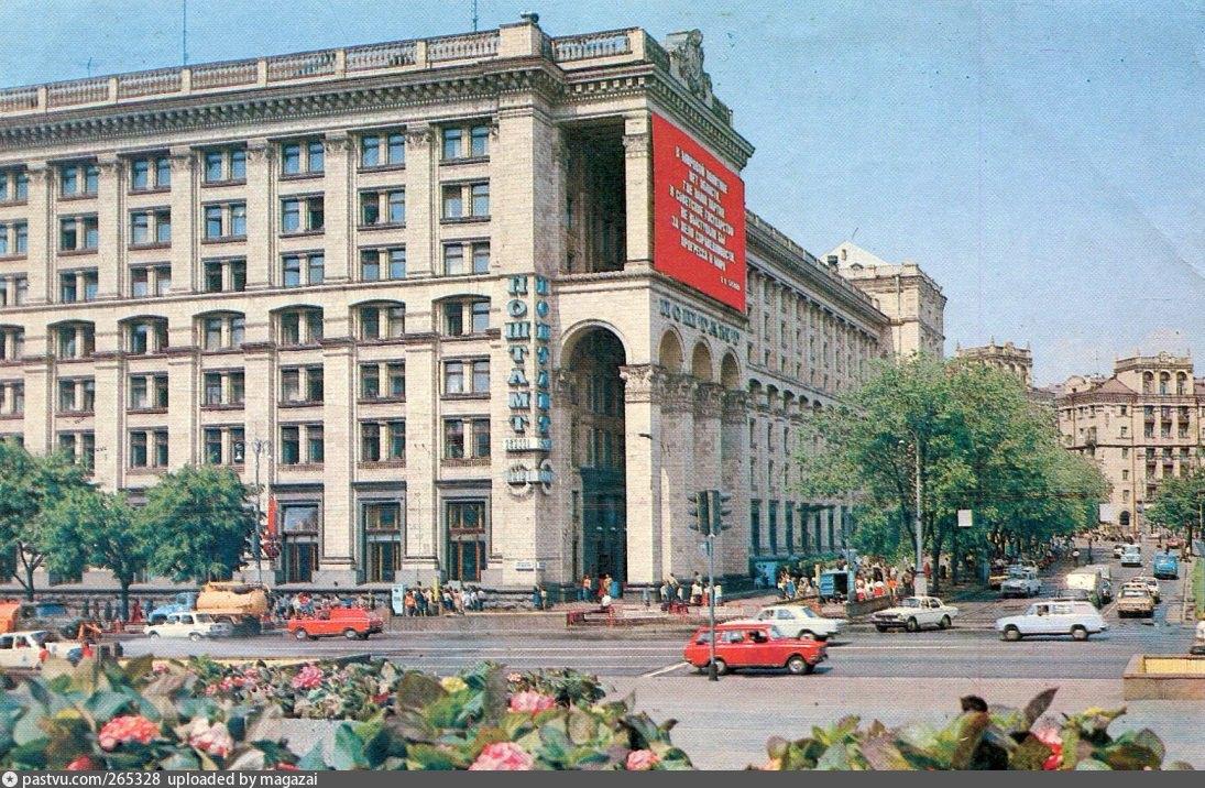 Фото на открытку киев