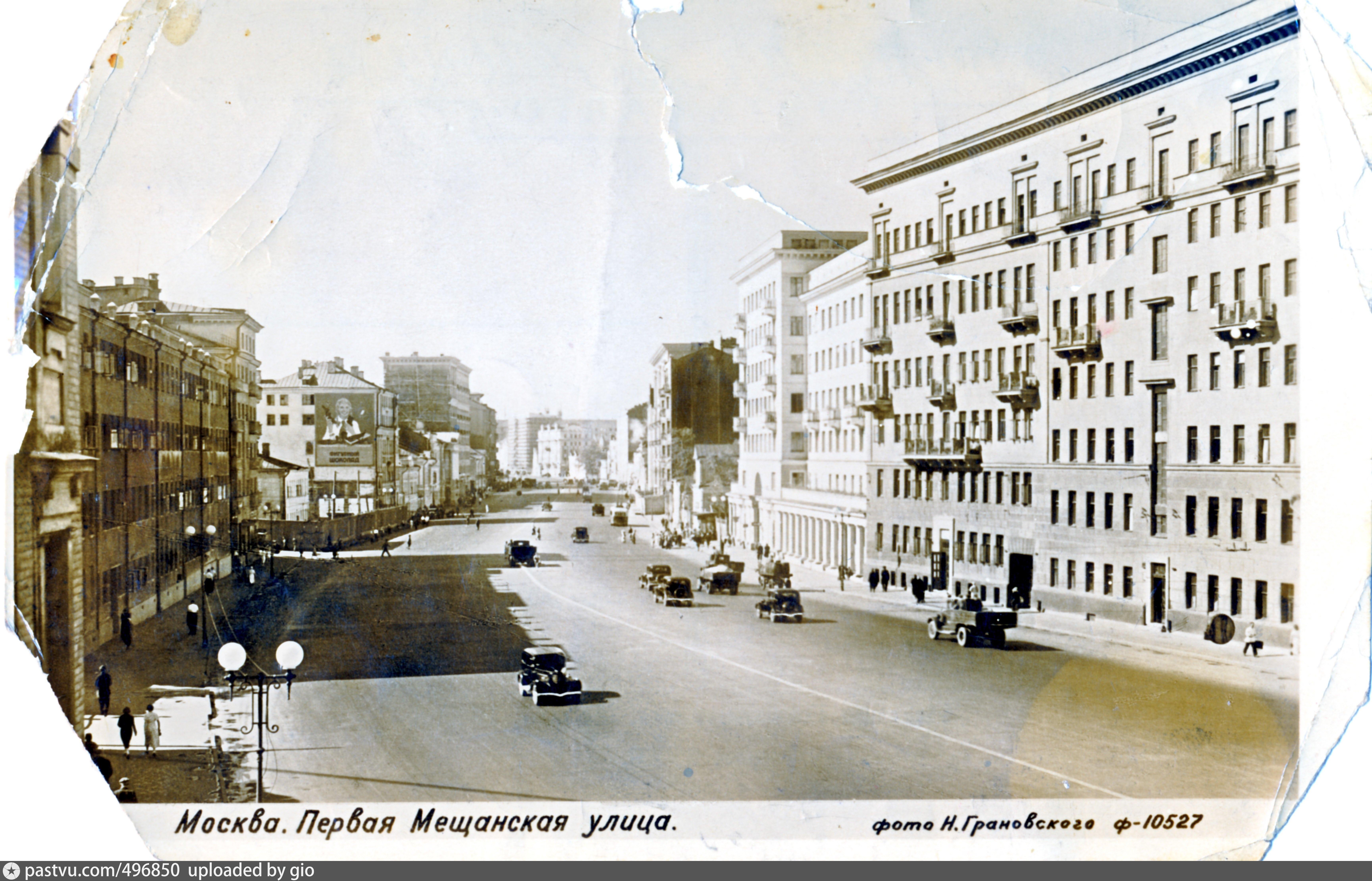 модно заменять фото первой мещанской улицы фотограф виктория свадьбы
