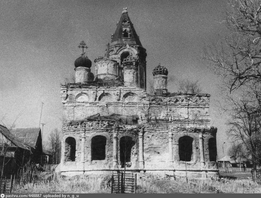 Фотография церкви в 1986году.