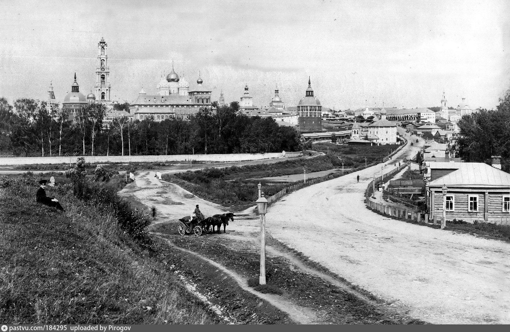 Сергиев Посад: история и современность