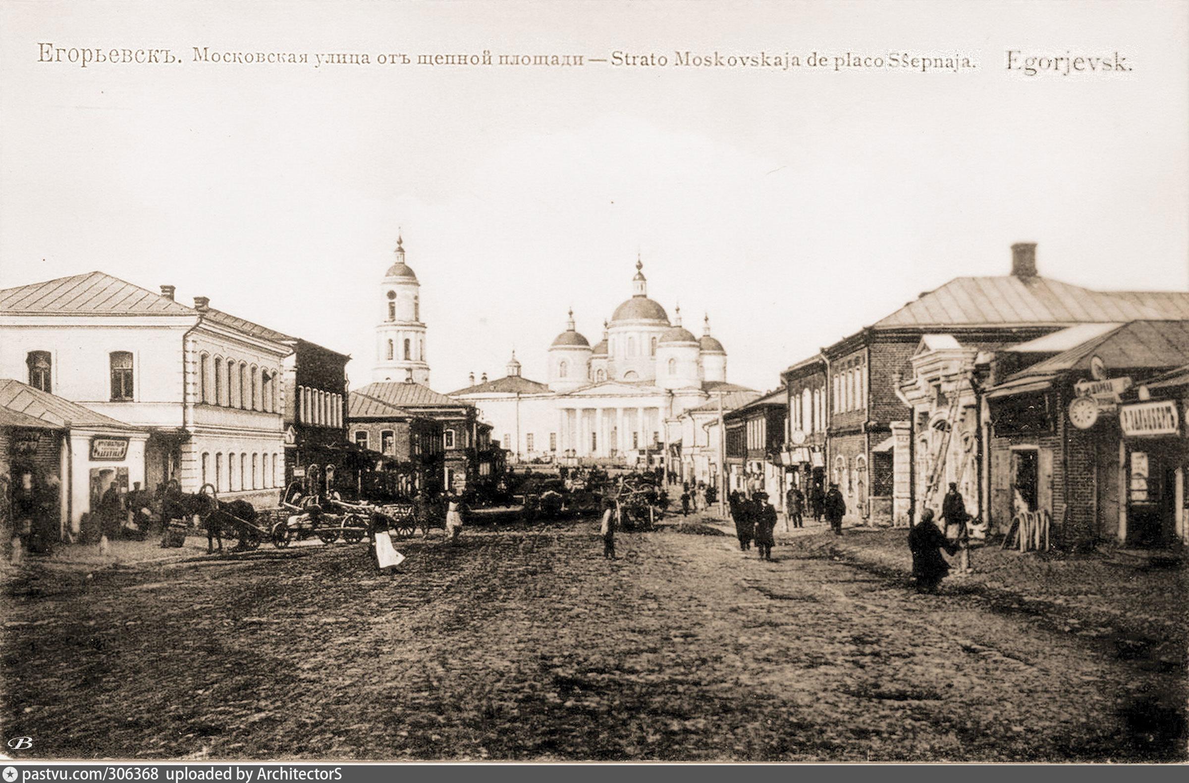 администрации старое фото щепной площади больным столовую
