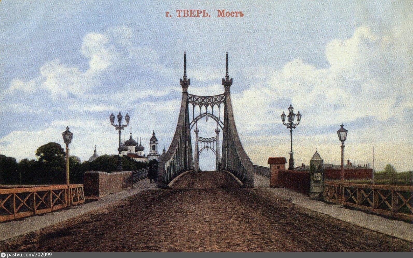 Мосты открытки старые, рекламной открытки открытка