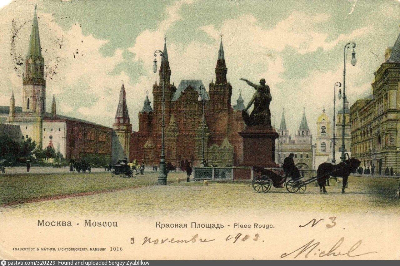 Открытка красная площадь в москве