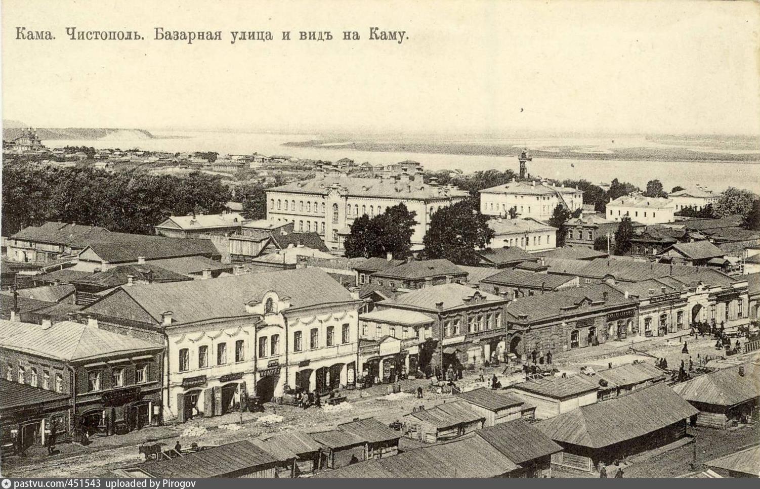 закатных фотографий советский чистополь фото курс подаче