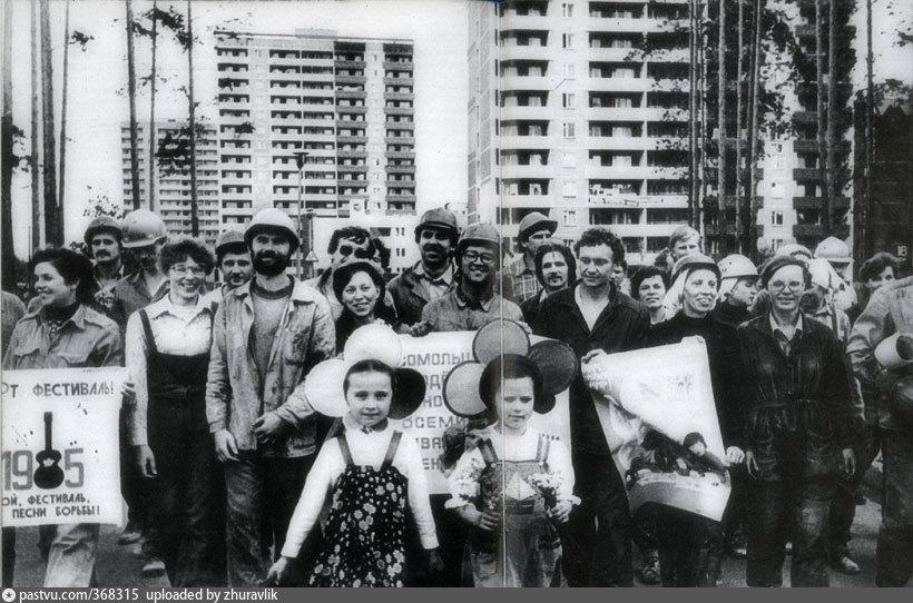 комсомольцы 80-х фото