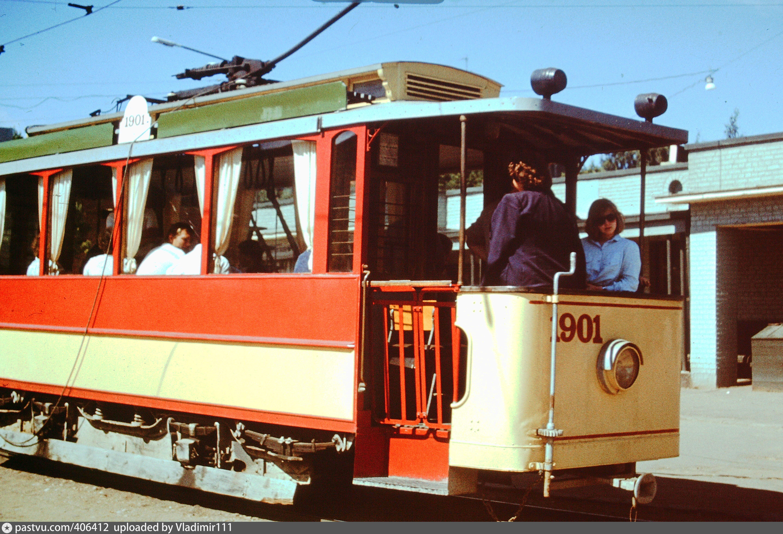 Рижский трамвай открытка