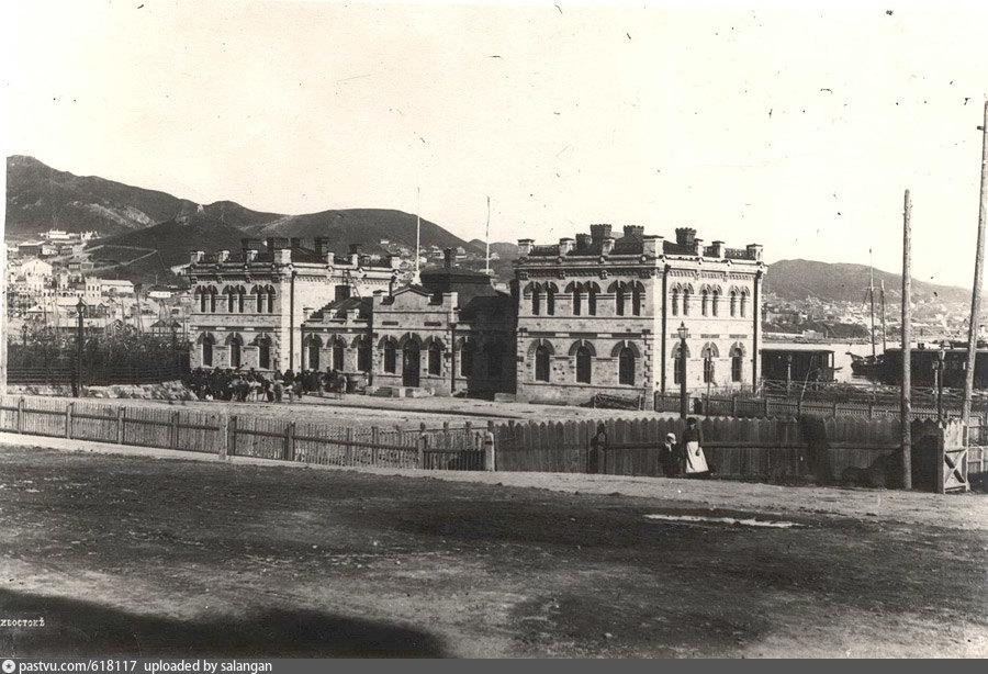 Старый владивосток фото вокзал