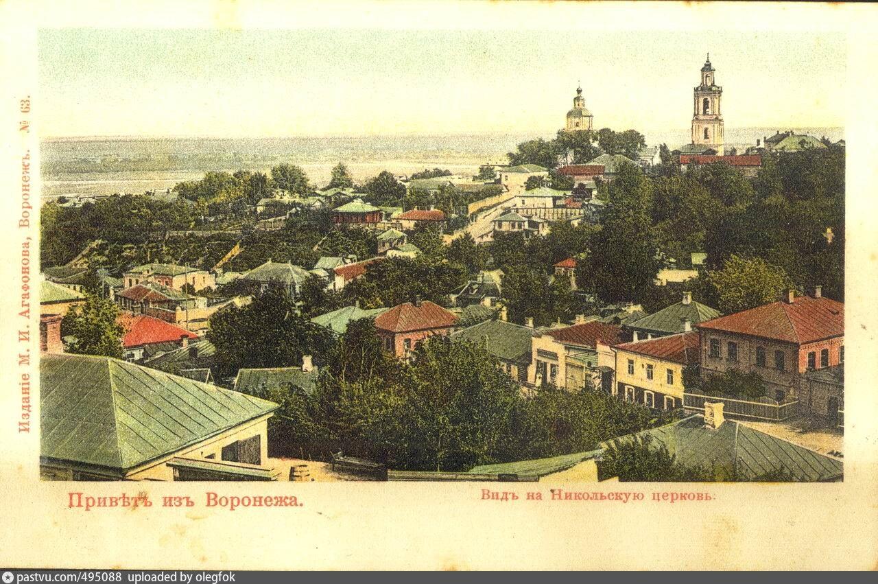 Церкви на старых открытках, юбилеем мужчине
