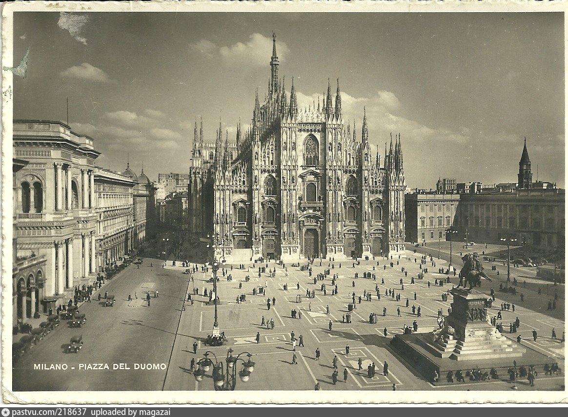 Милан открытка, днем рождения