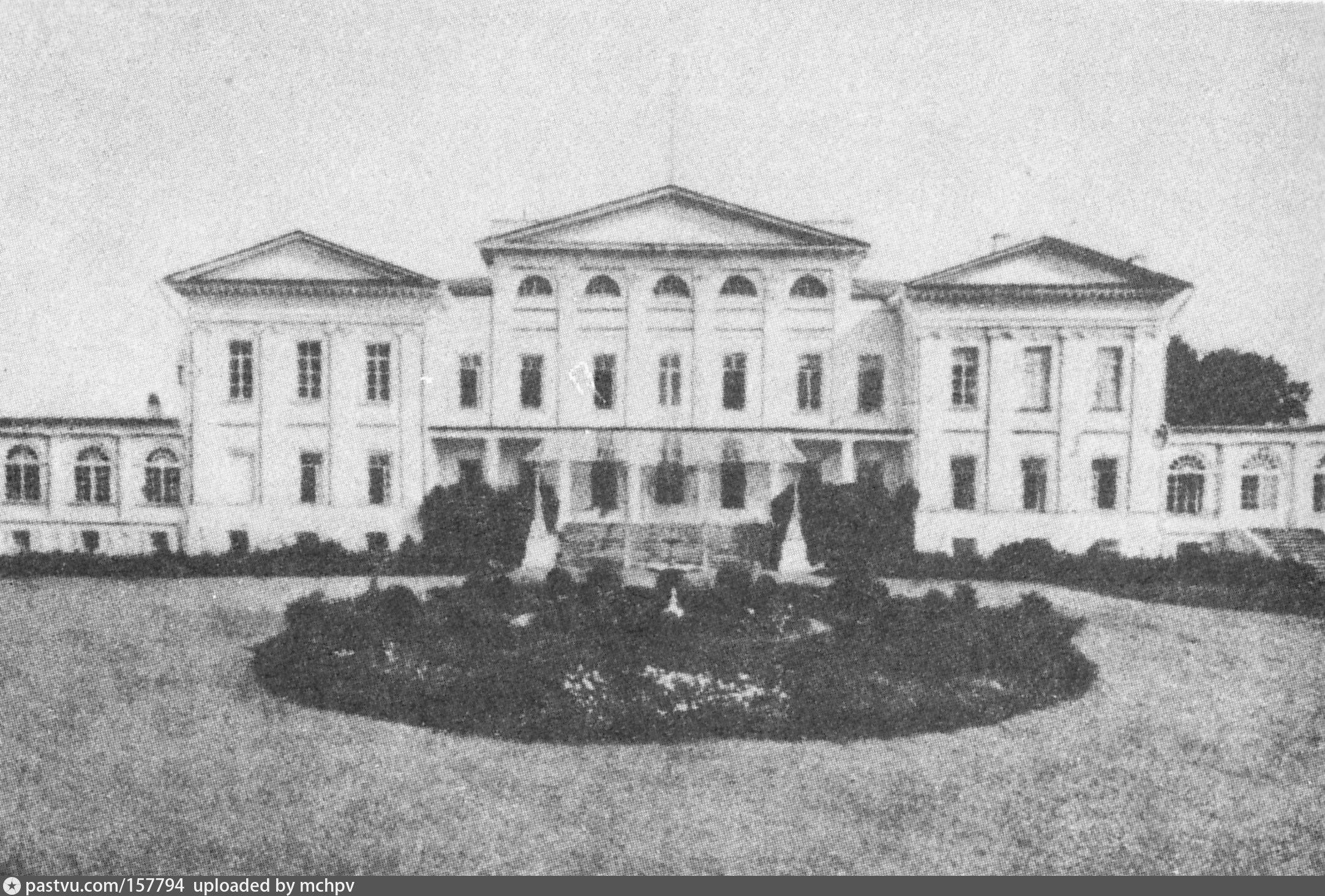 1890 – 1900гг.