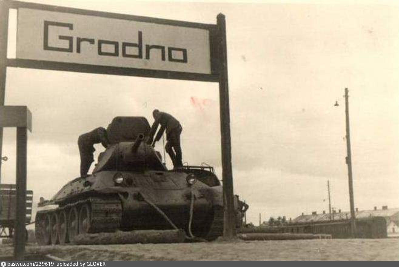 Язык картинки, картинки гродно времен вов 1941 1945г