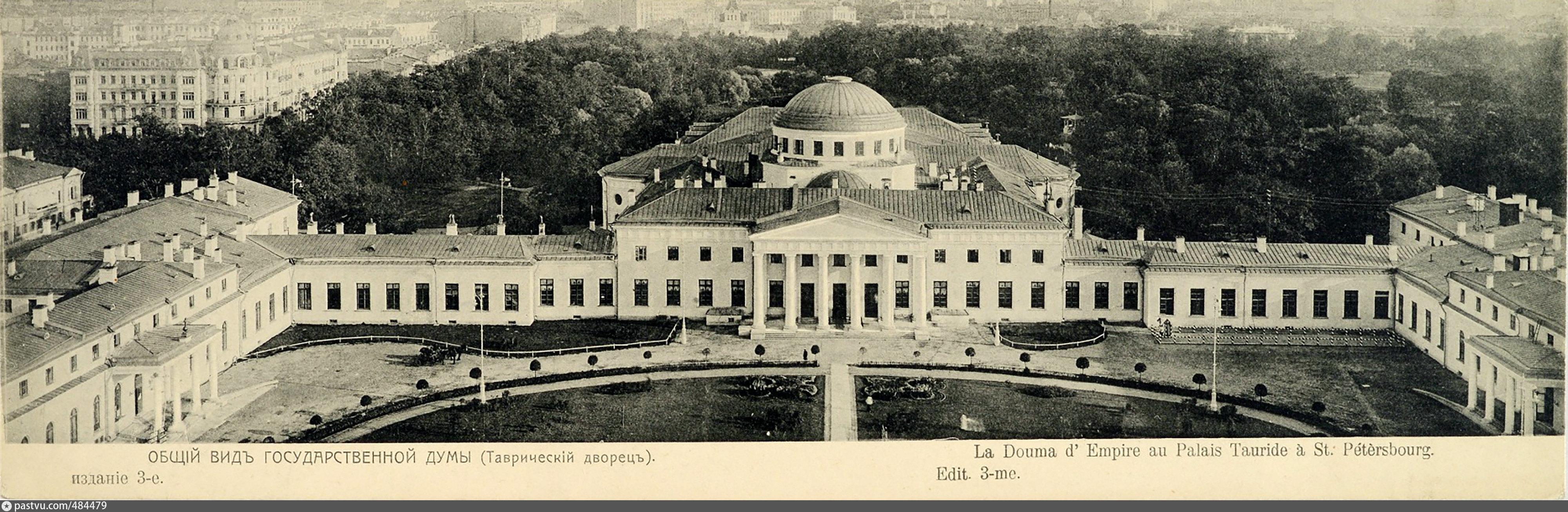 спб таврический дворец исторические планы картинки хорошо