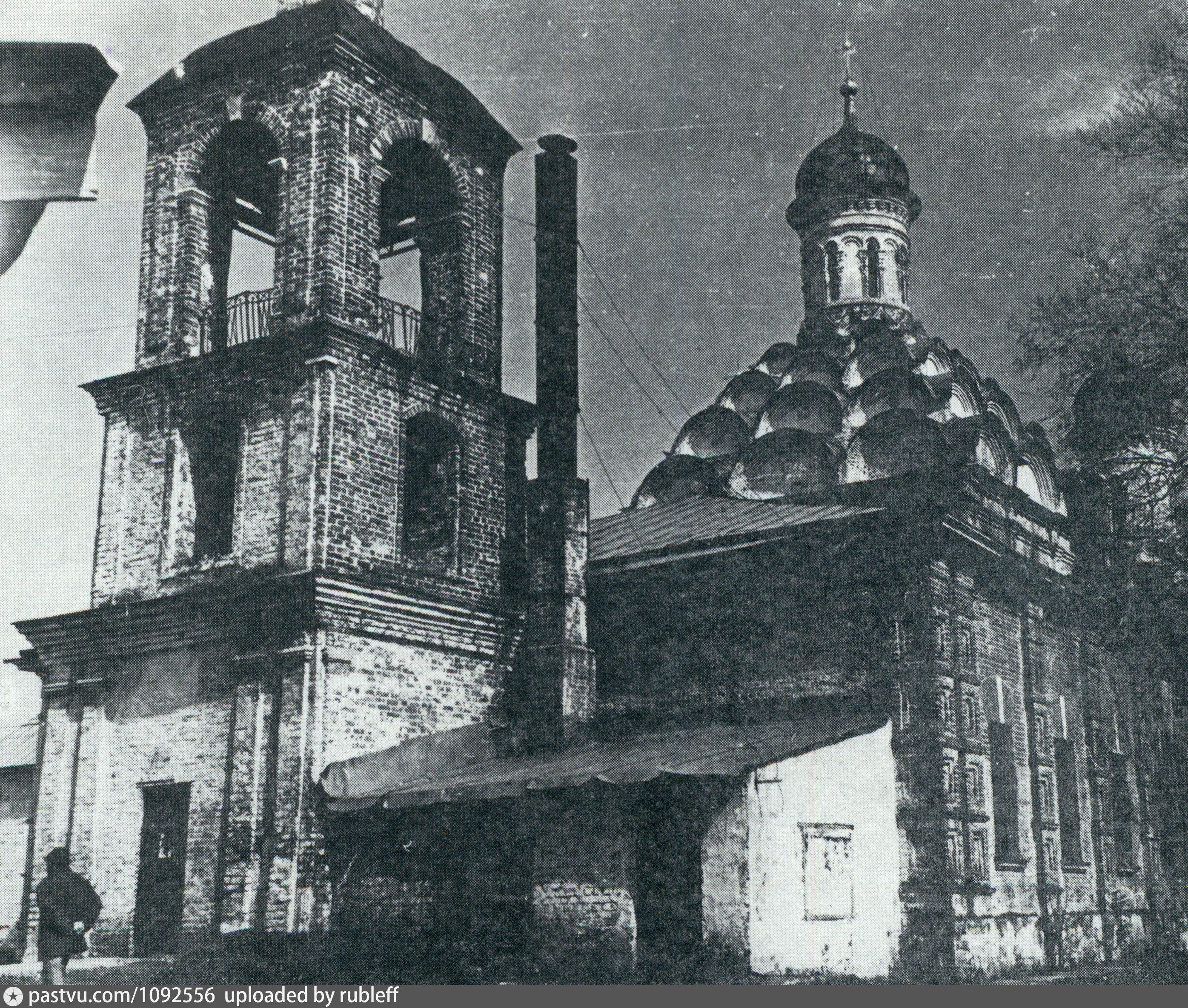 Фото 1978г.