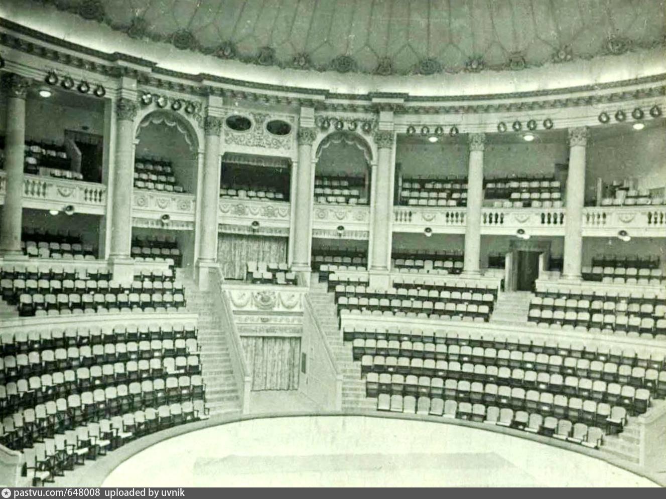 Ростовский цирк фото зала