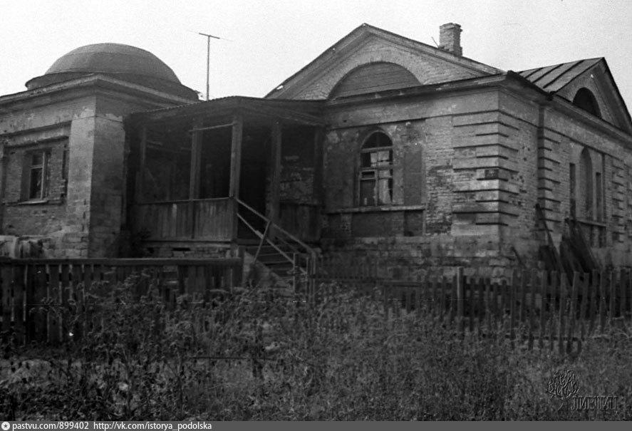1976г. Чайный домик. Начало реставрационных работ в Ивановском имении.
