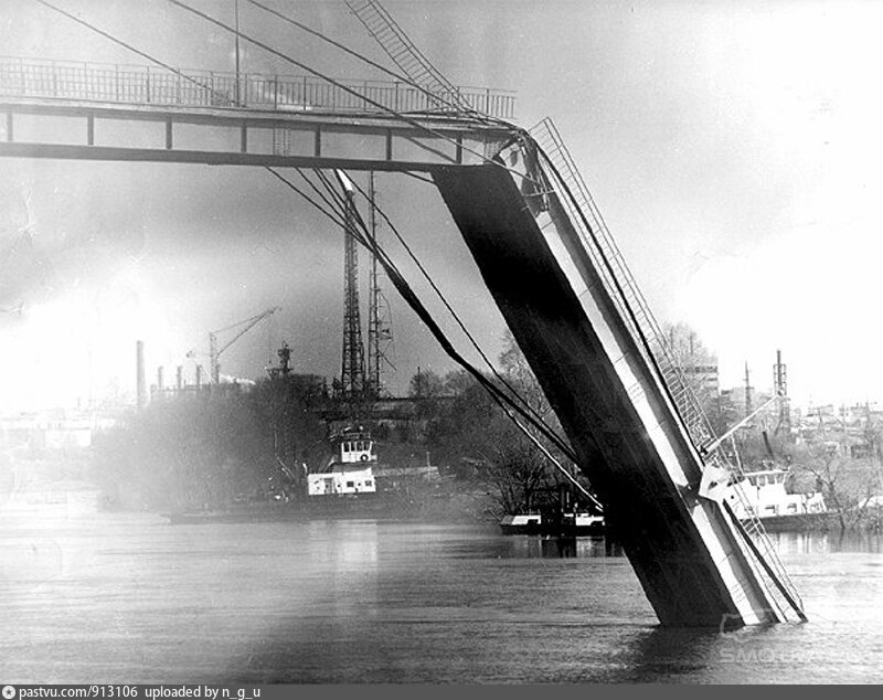 Но 16 апреля 1988 года произошло частичное обрушение моста — в реку обрушились два пролета. Погибло 4 человека.
