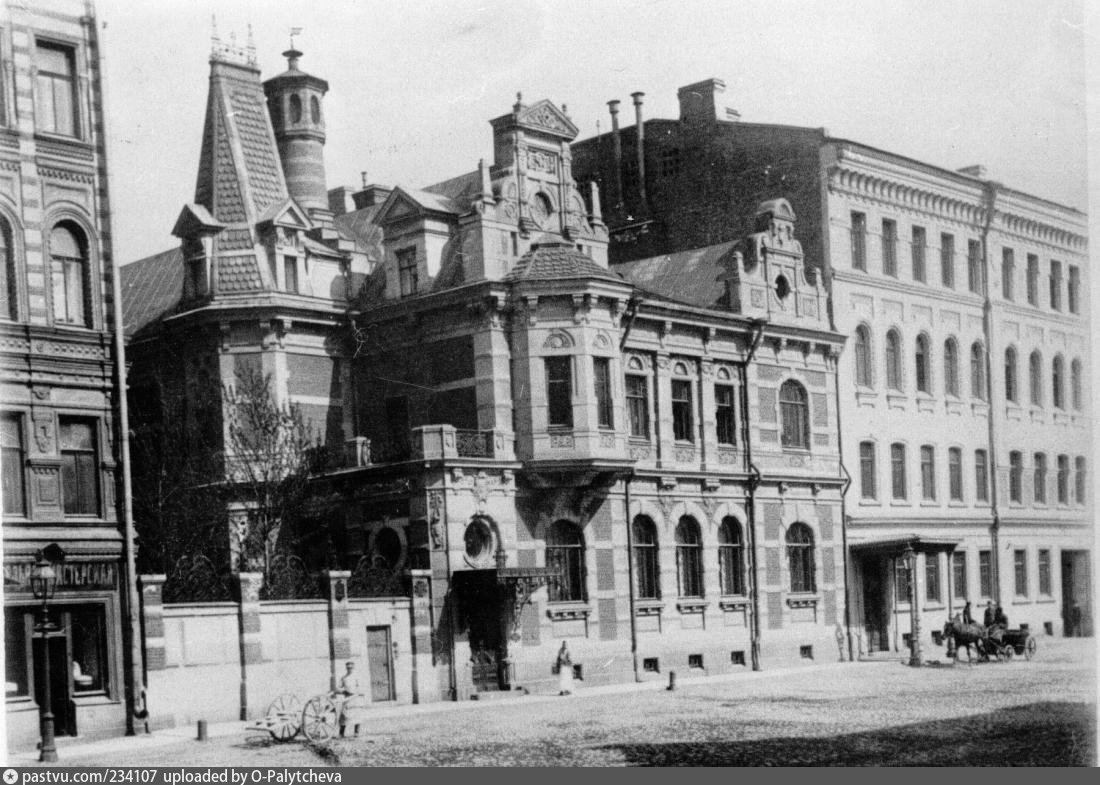 Фотография 1910 – 1915гг. Особняк К. Б. Зигеля