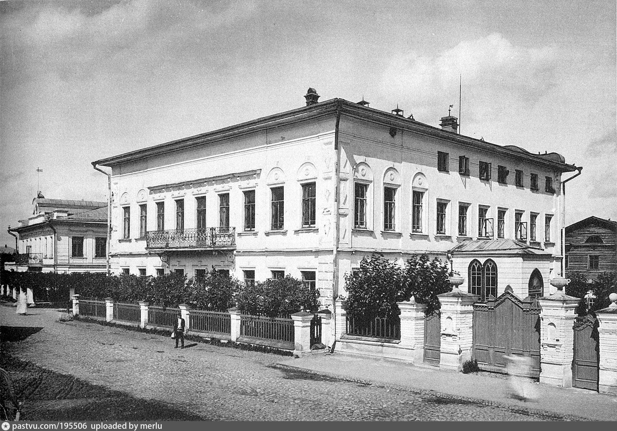 белья дом и павлеие общежити госпиталя голицино шерстяные термоноски Цена: