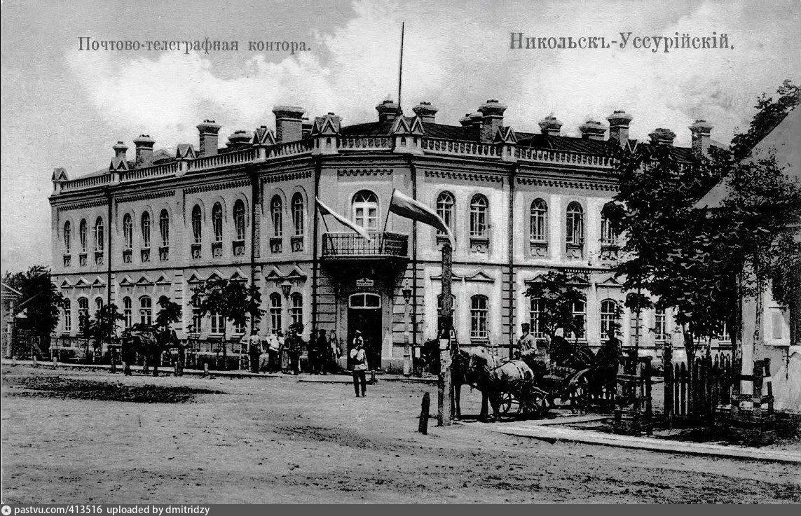 астане состоялась старинные фото уссурийского вокзала есть деньги они