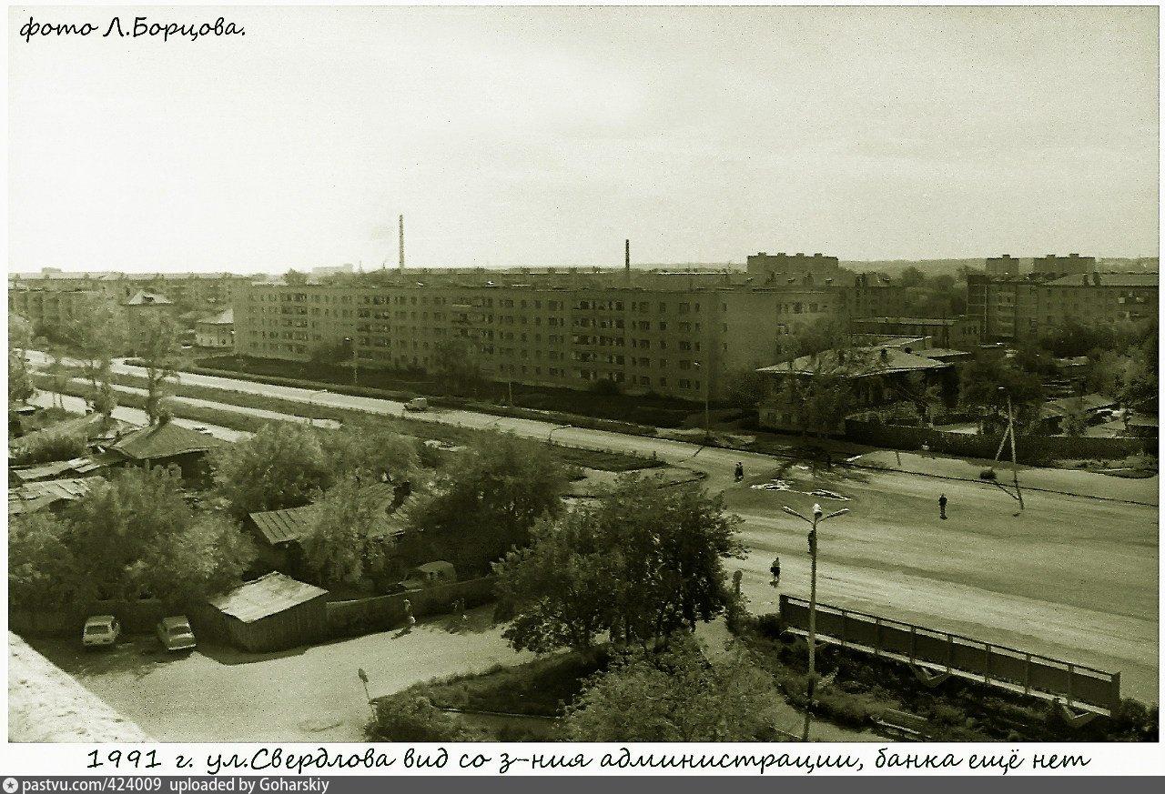 магазина город шадринск фото старый вид