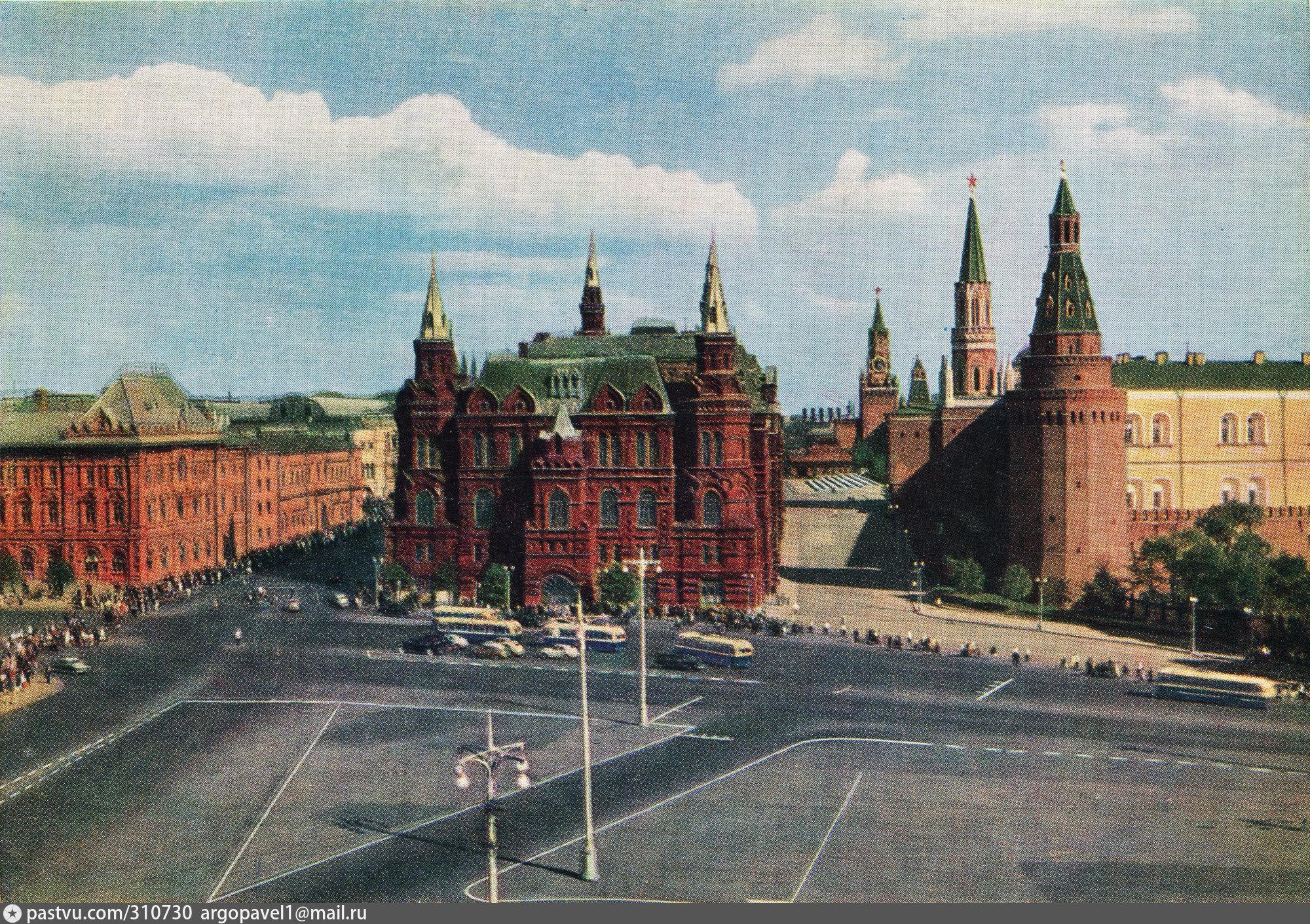 Юбилеем, государственный исторический музей открытки