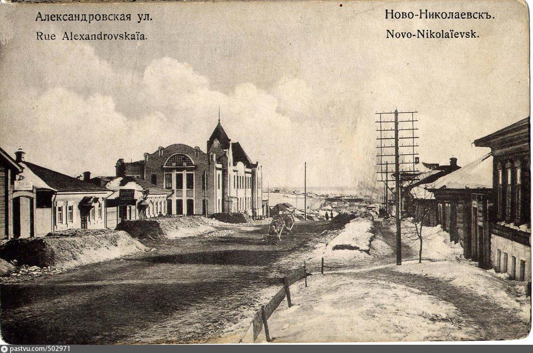 Улицы новониколаевска фото