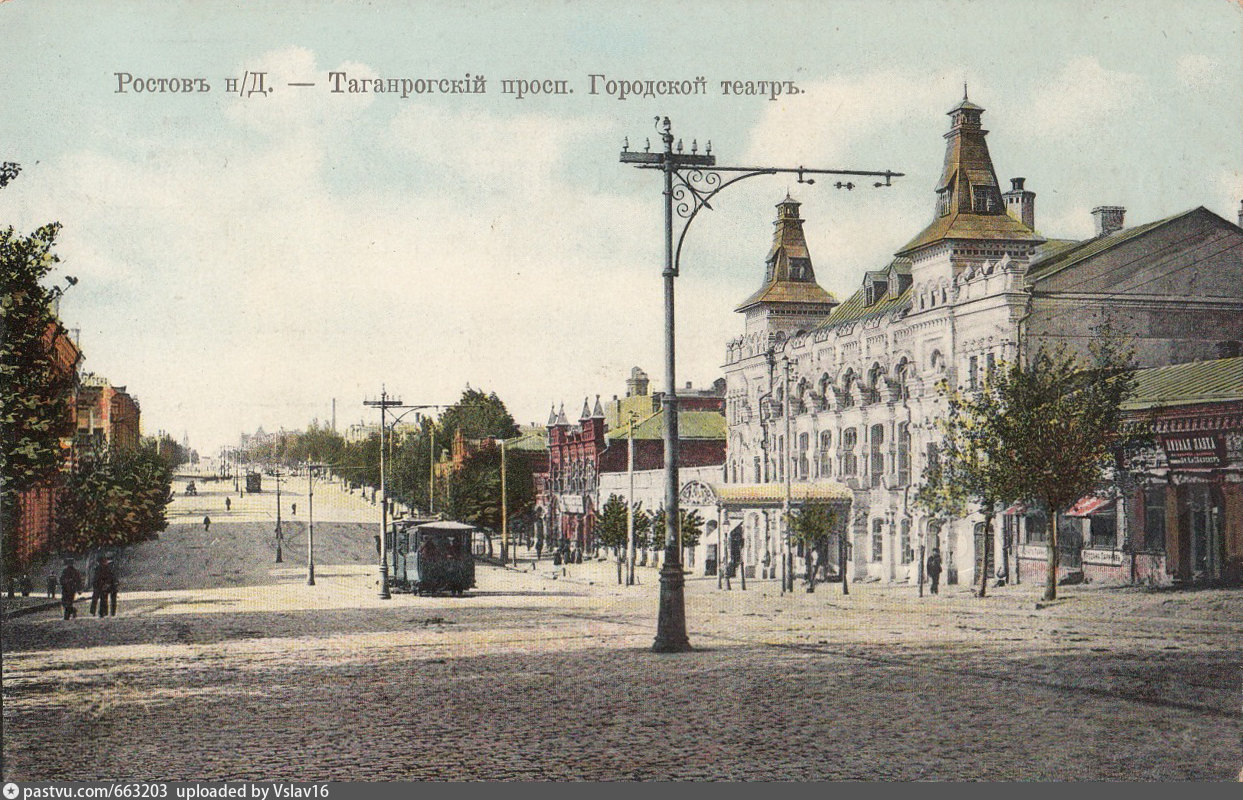 Старые открытки таганрога