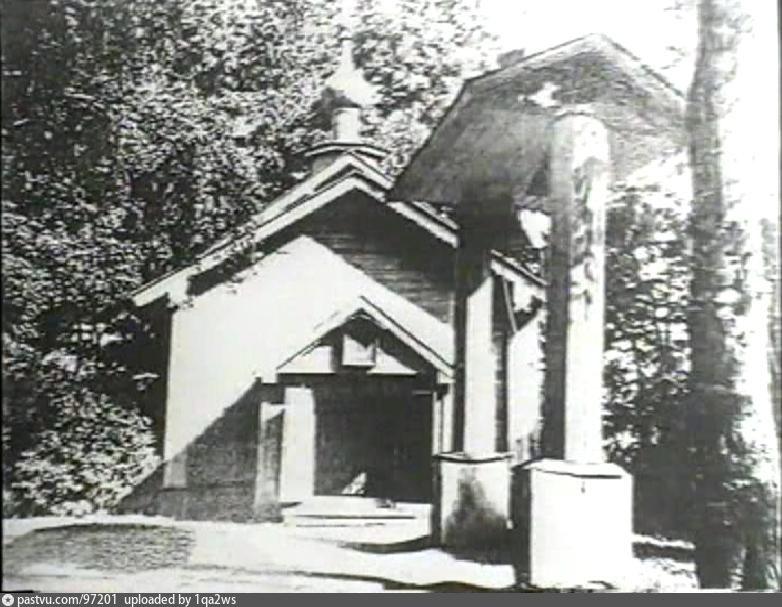 1900-1938
