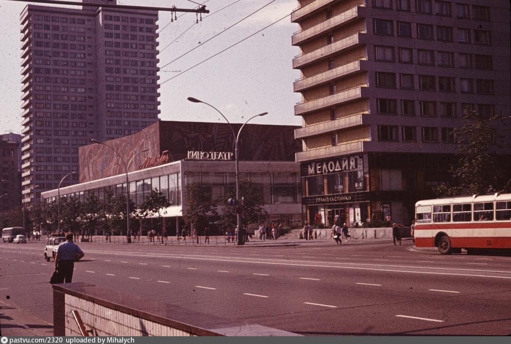 Кинотеатр «Октябрь». 1972 год.