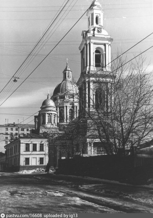 1980-1981
