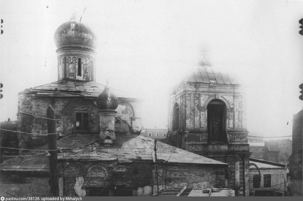 1925-1941