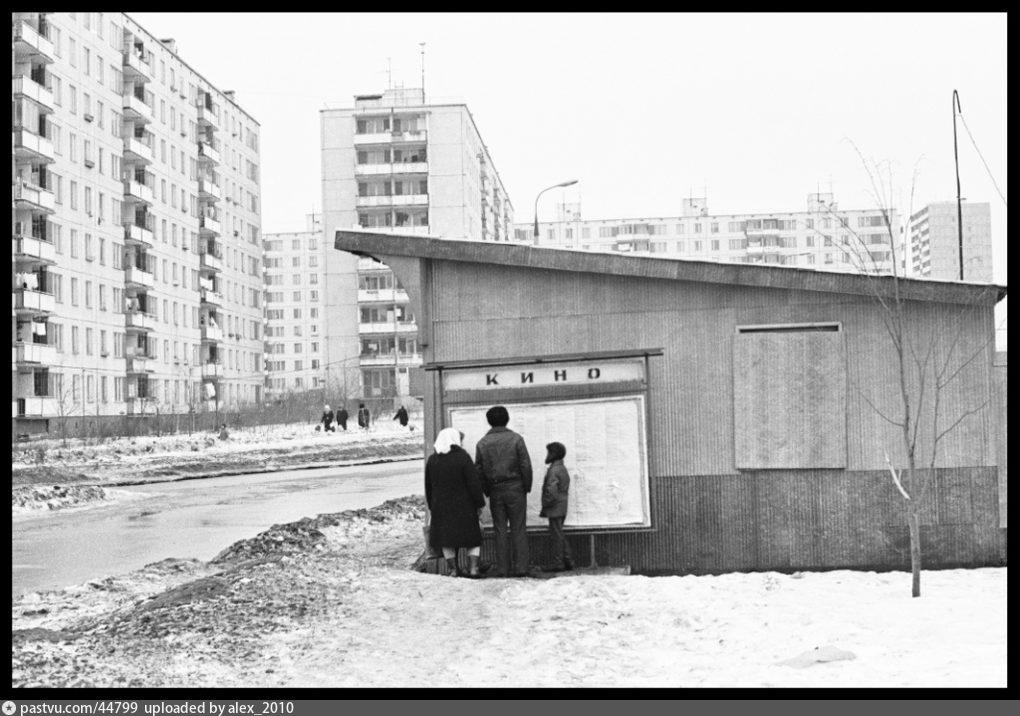 Поликлиника имени кирова ульяновск регистратура