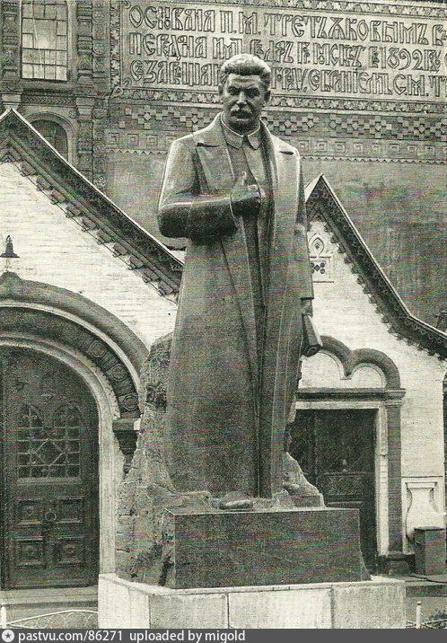 1939-1958