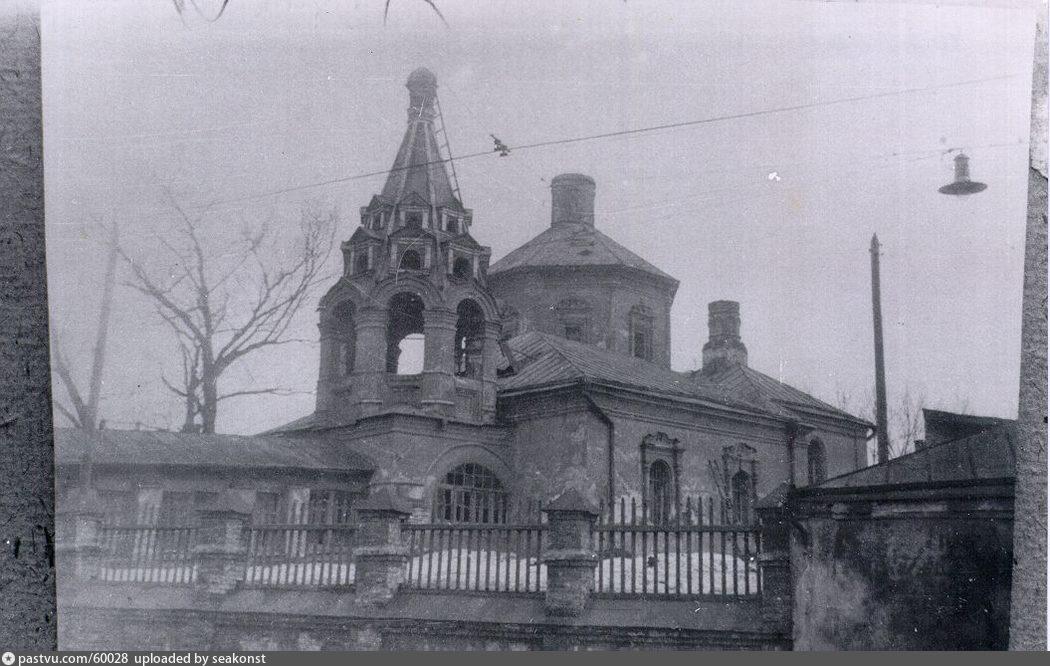 1930-1932