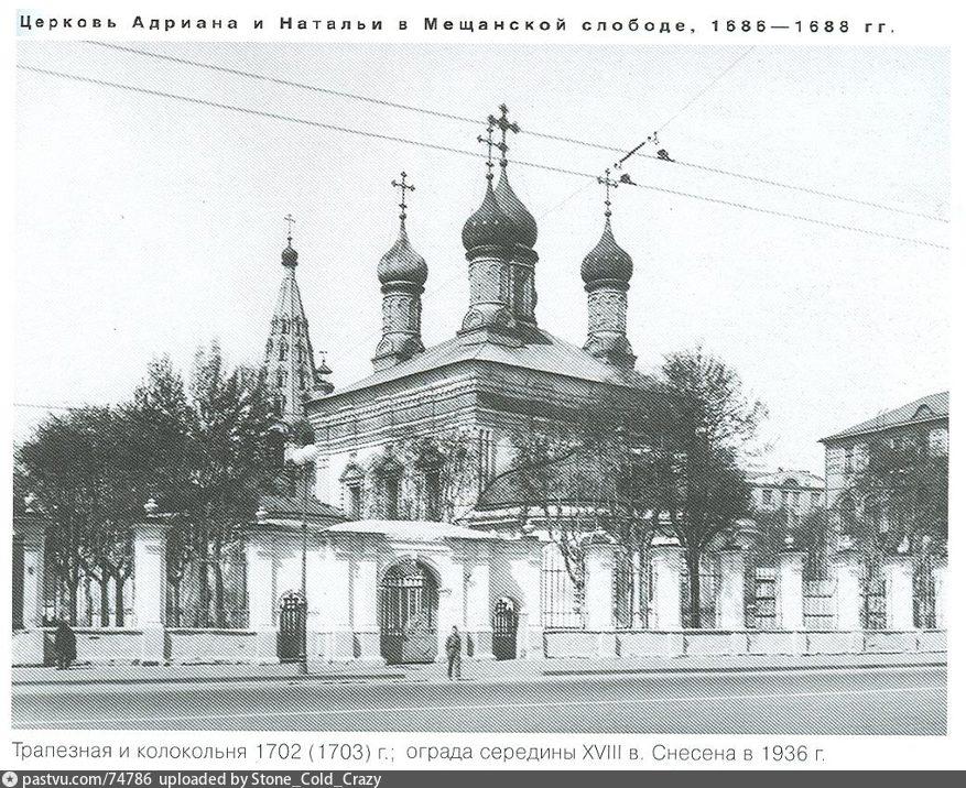 1920-1936