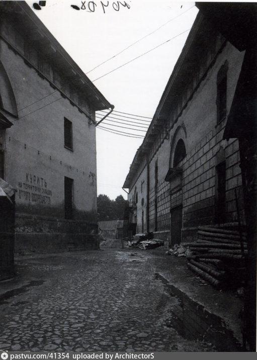 1920-1931