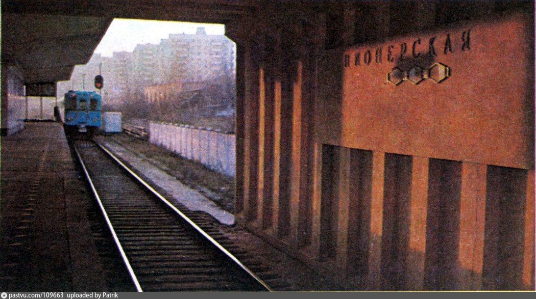 1970-1973