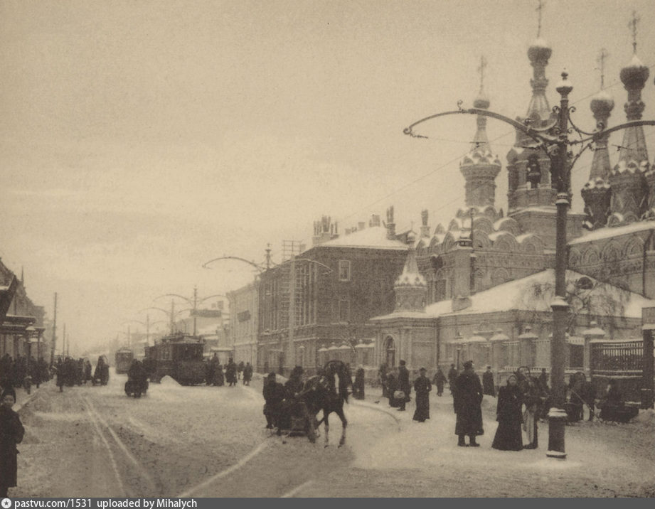 1899-1909