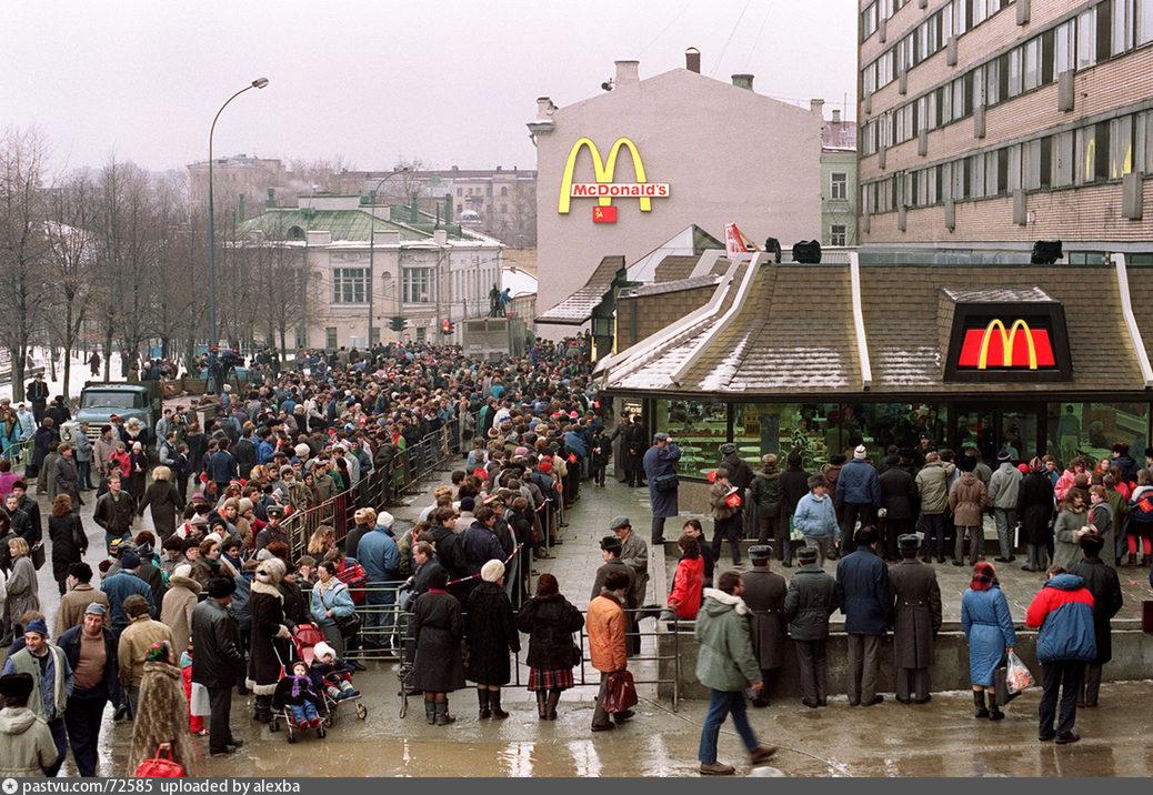 Открытие ресторана «McDonald's»