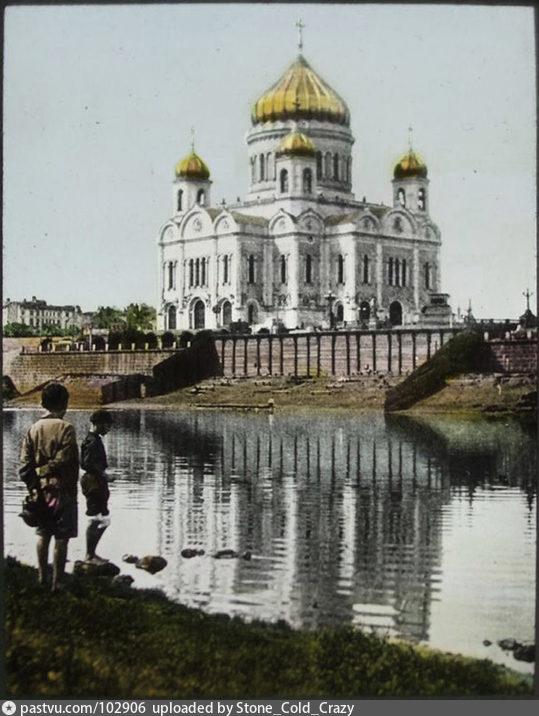 1918-1931