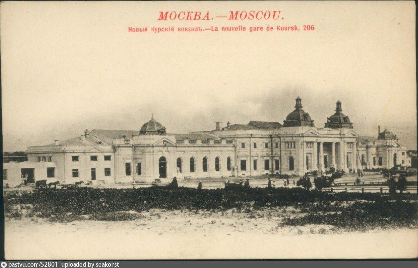 1896-1903