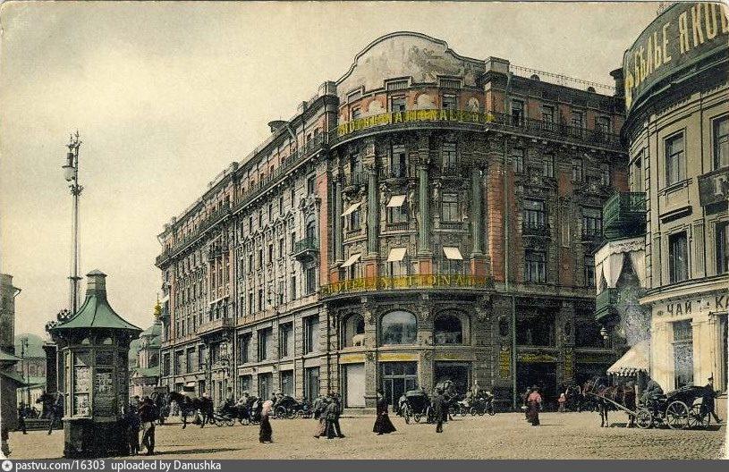 1903-1913