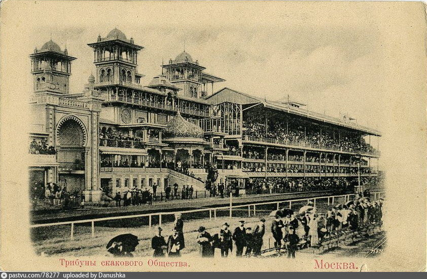 1896-1902